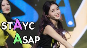 [S영상] 스테이씨(STAYC) 'ASAP' 컴백 쇼케이스 무대